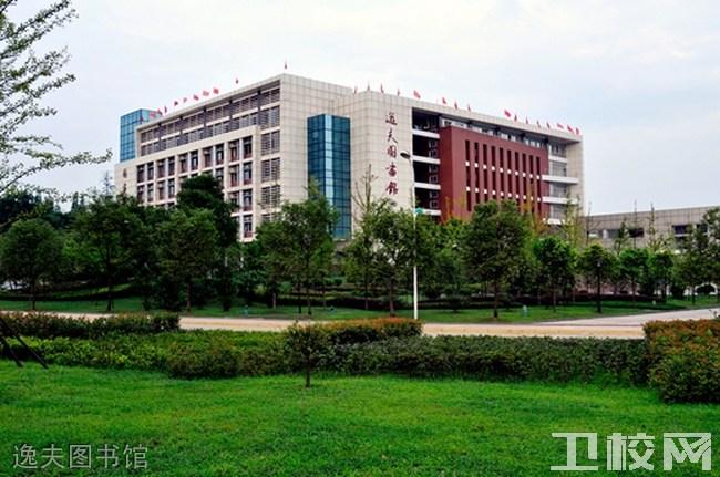西南医科大学附属医院卫生学校逸夫图书馆