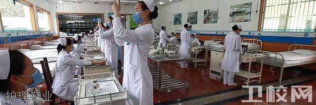成都华大医药卫生学校护理专业