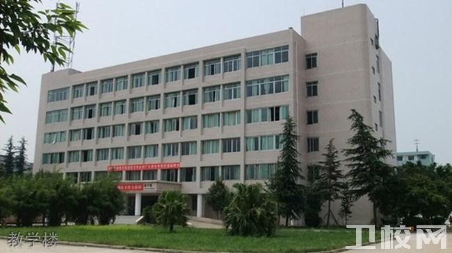 成都中医药大学附属医院针灸学校龙泉校区教学楼