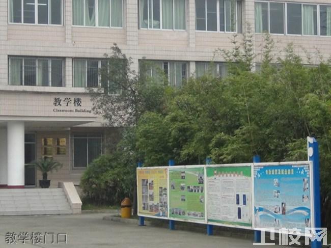 成都中医药大学附属医院针灸学校龙泉校区教学楼门口