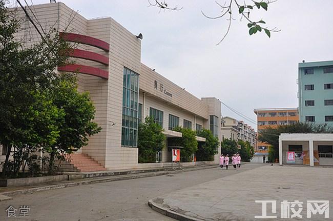 成都中医药大学附属医院针灸学校龙泉校区食堂