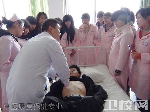 成都中医药大学附属医院针灸学校龙泉校区中医康复保健专业