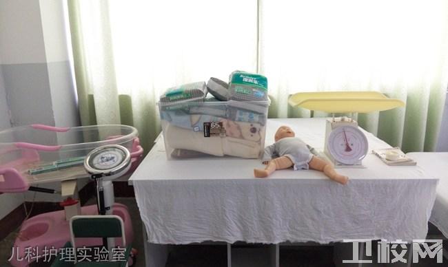 成都中医药大学附属医院针灸学校龙泉校区儿科护理实验室