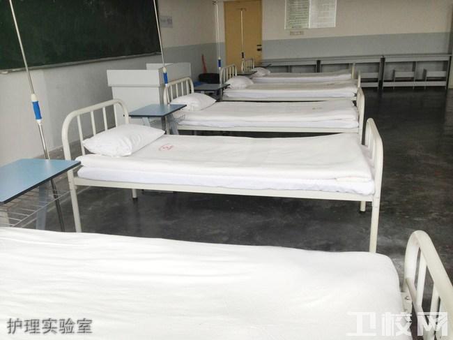 成都中医药大学附属医院针灸学校龙泉校区护理实验室