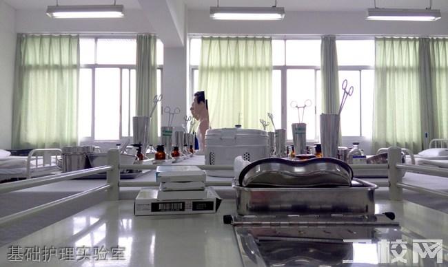 成都中医药大学附属医院针灸学校龙泉校区基础护理实验室