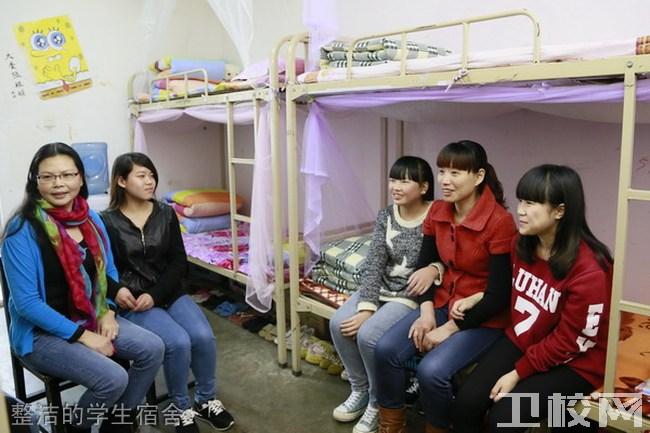 乐山食品药品学校整洁的学生宿舍