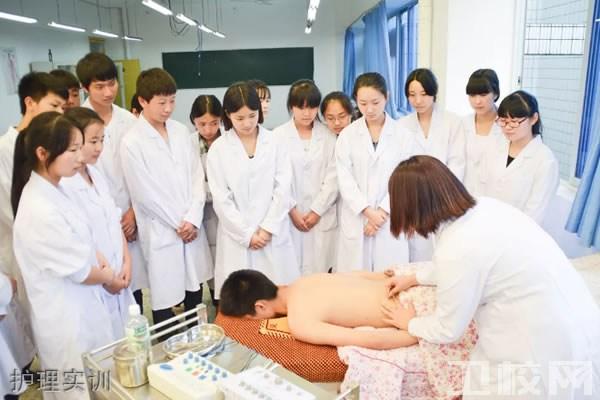 四川国盛技工学校护理实训