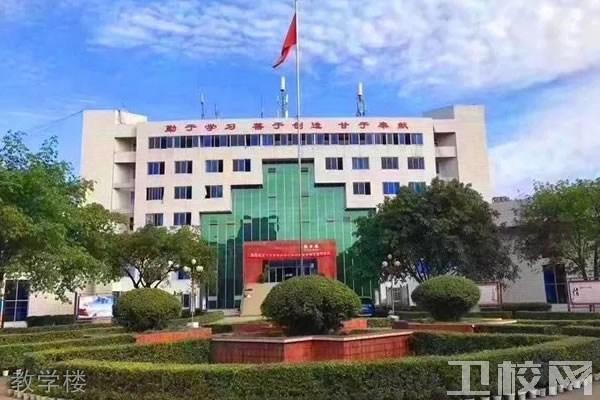 四川国盛技工学校教学楼