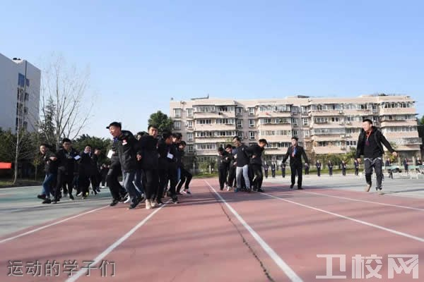 四川国盛技工学校运动的学子们