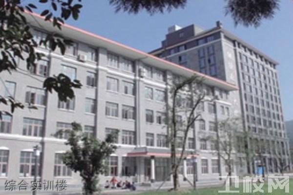 四川省档案学校综合实训楼