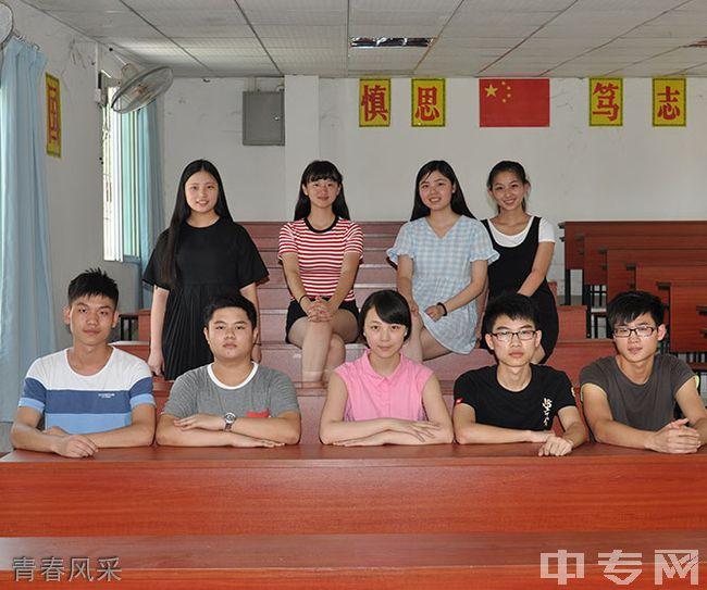 重庆市卫生技工学校青春风采