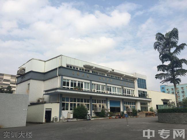 重庆市联合技工学校实训大楼