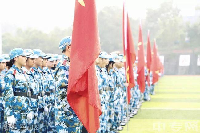 重庆人文科技学院新生军训2