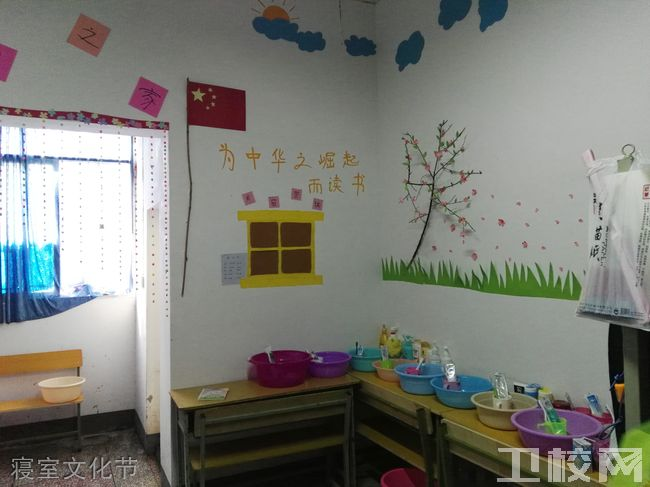铜仁市中等职业学校(铜仁威廉希尔公司网址)寝室文化节