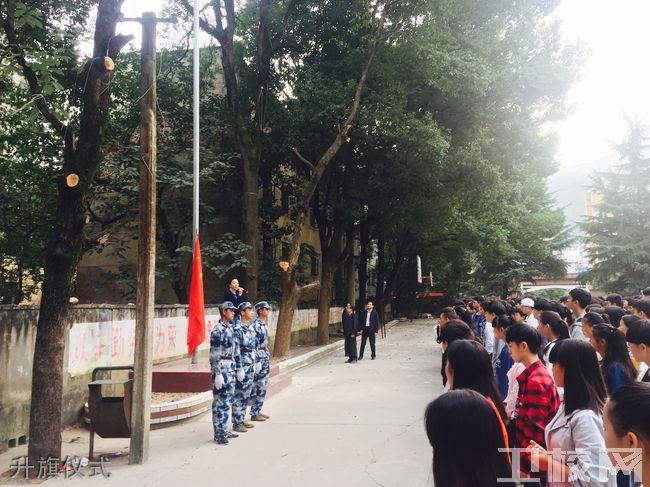 铜仁市中等职业学校(铜仁威廉希尔公司网址)升旗仪式