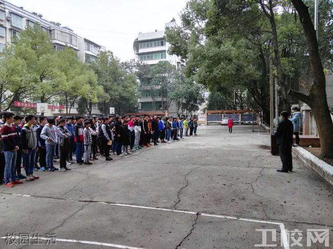 铜仁市中等职业学校(铜仁威廉希尔公司网址)校园生活