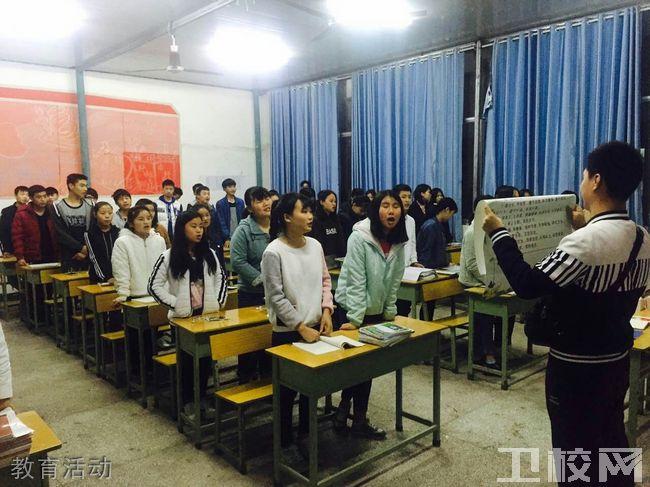 铜仁市中等职业学校(铜仁威廉希尔公司网址)教育活动