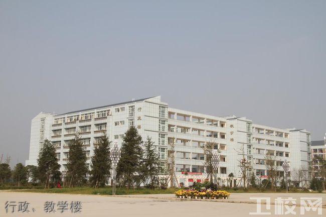 贵阳市卫生学校(贵阳护理学院中专部)行政、教学楼