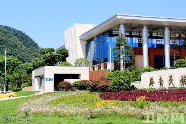 黔南民族医学高等专科学校校门一侧