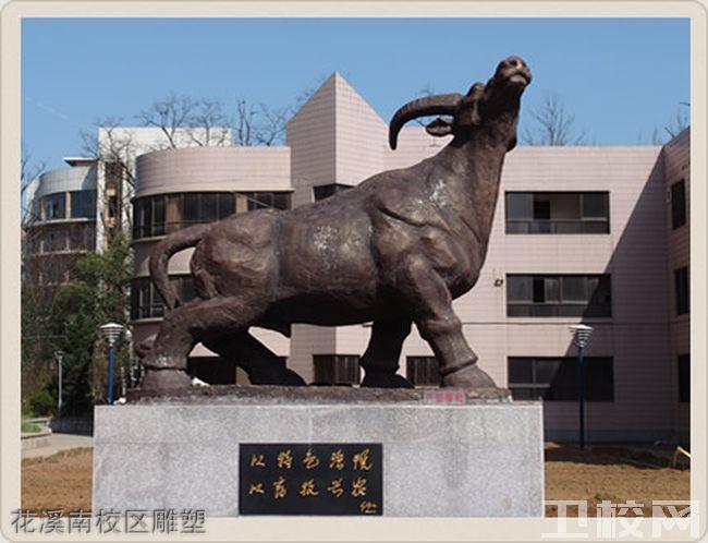 贵州大学花溪南校区雕塑