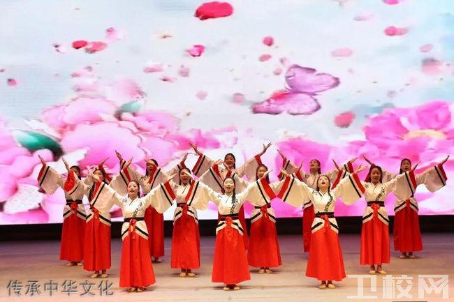 安康卫生学校传承中华文化