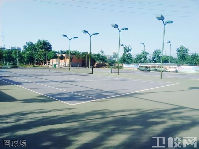 陕西中医药大学网球场