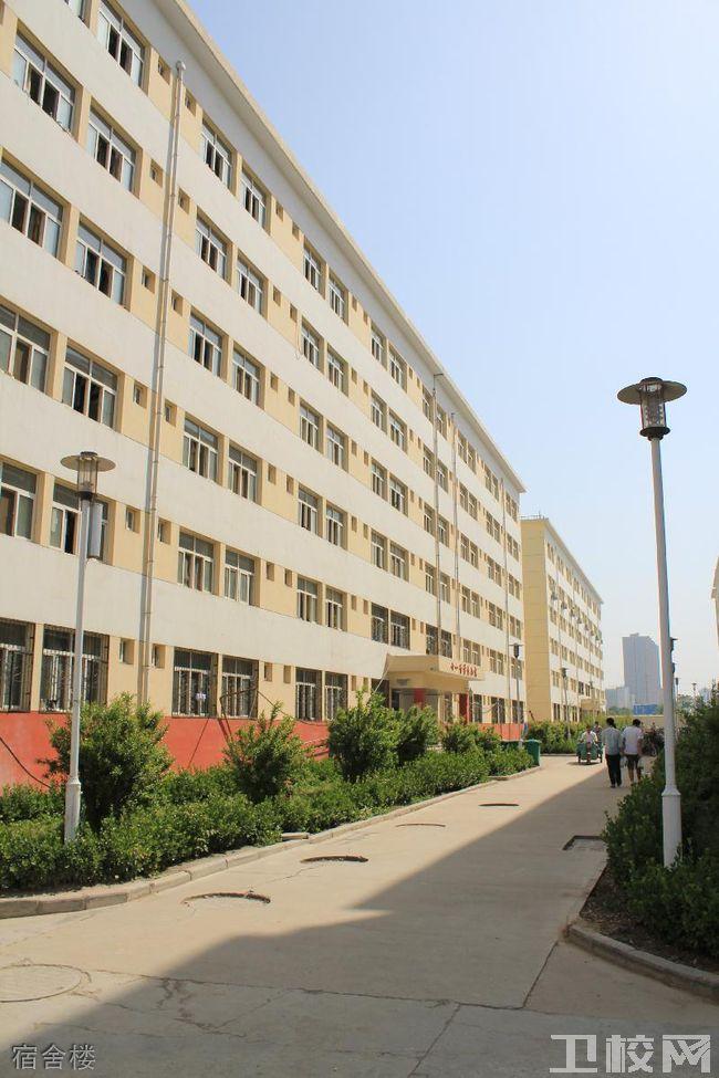 陕西中医药大学宿舍楼