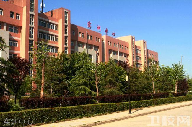 西安医学高等专科学校实训中心