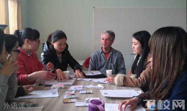 西安医学院外语课堂