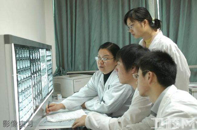 西安医学院影像实习