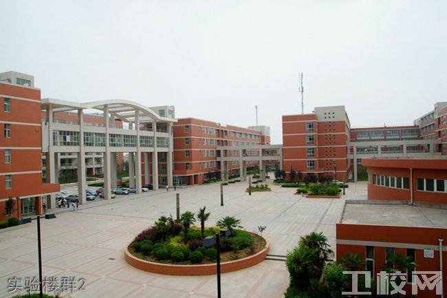 西安医学院实验楼群2