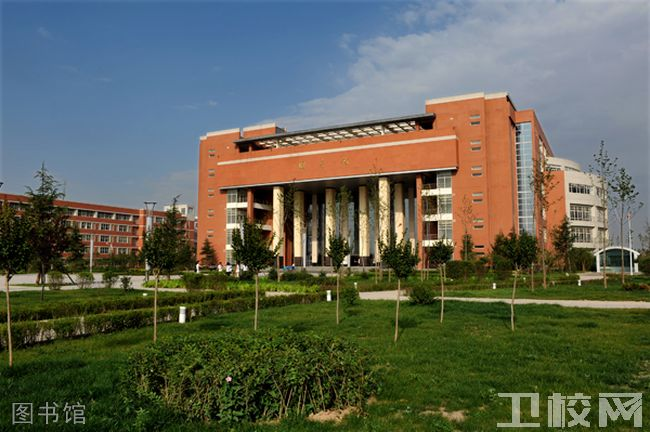 西安医学院图书馆