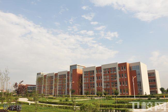 西安医学院教学楼