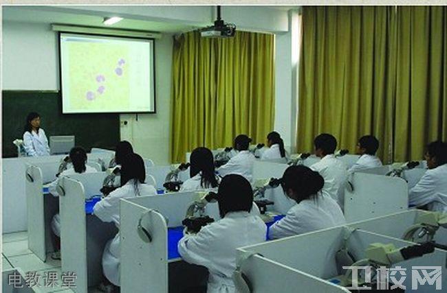 咸阳卫生职业学校电教课堂