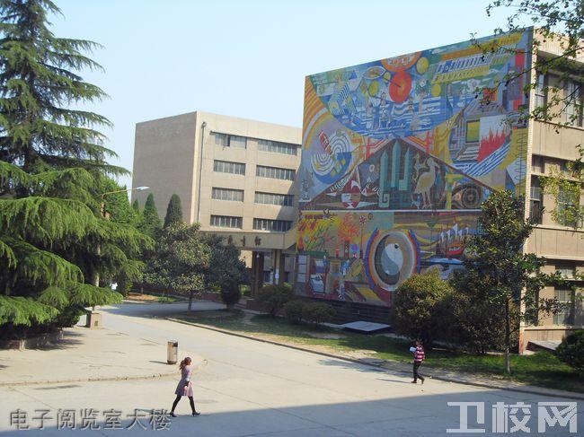 咸阳卫生职业学校电子阅览室大楼