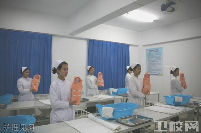 咸阳卫生职业学校护理见习