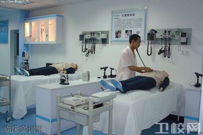咸阳卫生职业学校临床实训室