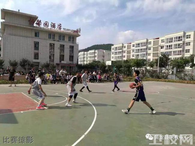 黄龙县职业教育中心比赛掠影