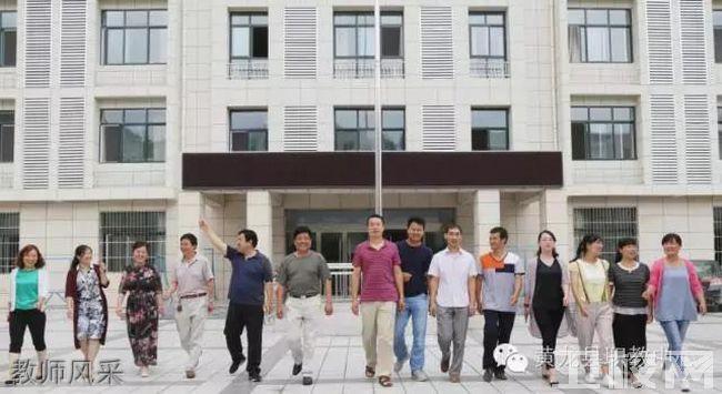 黄龙县职业教育中心教师风采