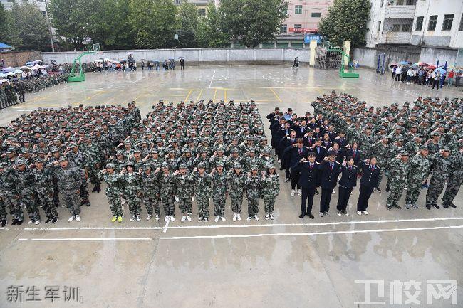 洛南县职业技术教育中心新生军训