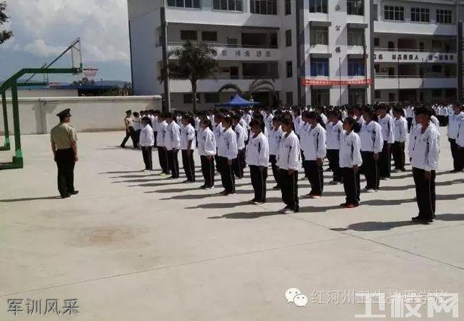 红河州卫生护理学校军训风采