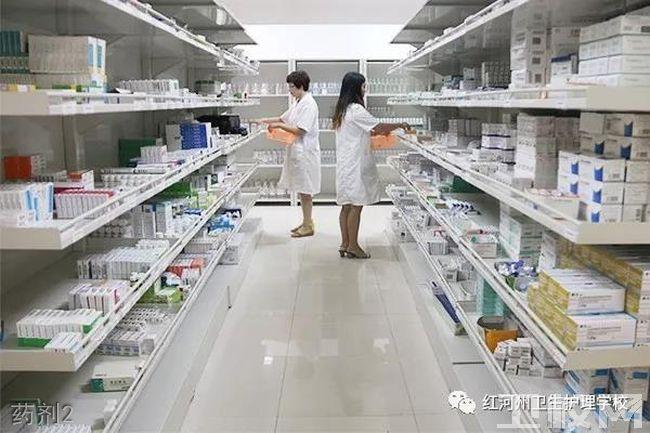 红河州卫生护理学校药剂2