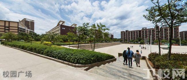 昆明市卫生学校校园广场
