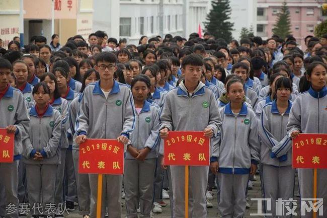 云南省临沧卫生学校参赛代表队