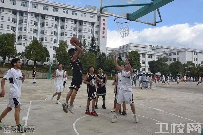 云南省临沧卫生学校篮球比赛