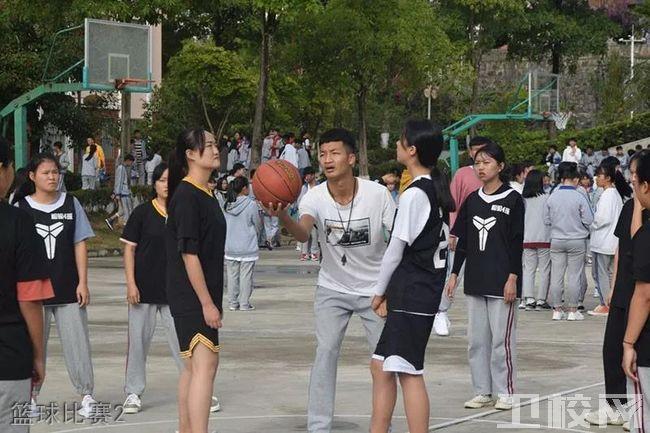 云南省临沧卫生学校篮球比赛2