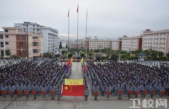 云南省临沧卫生学校升旗仪式