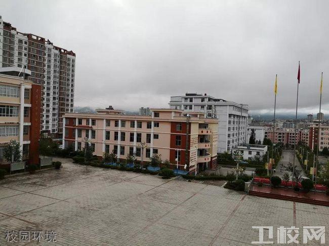 云南省临沧卫生学校校园环境
