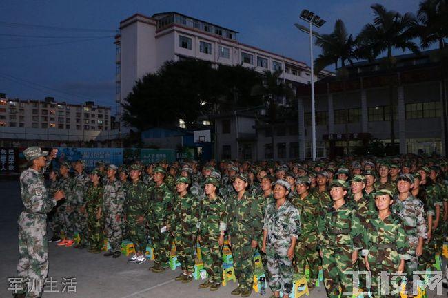 云南省普洱卫生学校军训生活