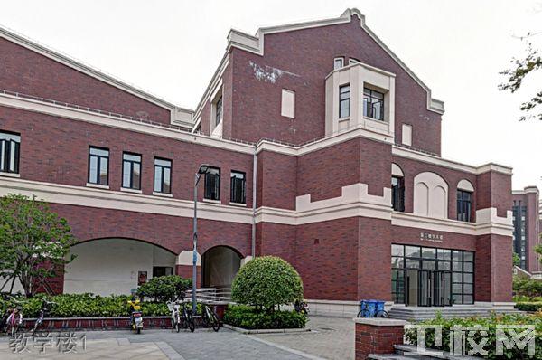 上海建桥学院医学院-环境2